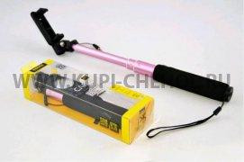 Монопод Remax RP-P5 mini розовый