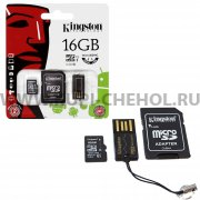 Micro SD 16Gb class10 к/п Kingston Mobility Kit