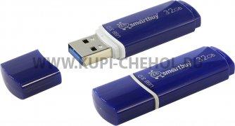 Флеш Smartbuy Crown 32Gb Blue USB 3.0