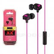 Наушники JVC HA-FR201P Xtreme Xplosive Pink