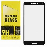 Защитное стекло Huawei P8 Lite (2017) Glass Pro Full Screen чёрное 0.33mm