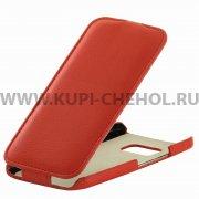 Чехол  откид  HTC ONE M9  Derbi Full  красн