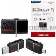 ФЛЕШ SanDisk Dual Drive OTG 64GB