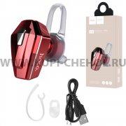Bluetooth-гарнитура Hoco E17 Red