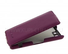 Чехол флип Sony Xperia Z4 Compact / Mini Armor Case Full фиолетовый