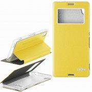 Чехол  откид  Sony  M4  Ulike  7174  жёлт