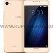 Телефон Meizu U20 16GB Gold