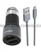 АЗУ 2USB 3.6A + кабель micro USB LDNIO C303 Black