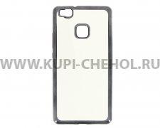 Чехол-накладка Huawei P9 Lite Hallsen прозрачный с черными краями без логотипа