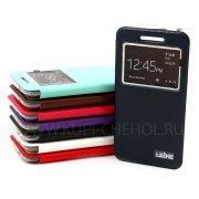 Чехол  откид  Lenovo  S960  Ulike  7174  фиолет