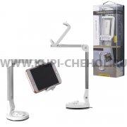 Настольный держатель Remax RM - C23 White/Silver