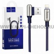 USB Apple iPhone 5 Hoco U17 Symmetric Blue 2m 2.4A