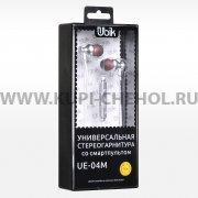 Наушники с микрофоном Ubik UE-04M серые