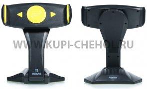 Настольный держатель Remax RM-C16 Black