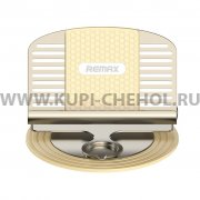 Автодержатель Remax RC-FC2 Gold