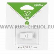 ФЛЕШ SmartBuy Funky series 32GB White