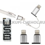 Переходник OTG с MicroUSB (F) на Lightning Remax RA-USB2 Silver