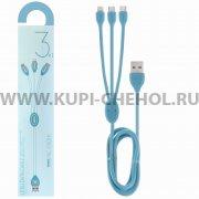 Кабель Multi USB-iP+Micro+Type-C Remax RC-050th Blue 1m