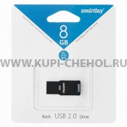 ФЛЕШ SmartBuy Funky series 8GB Black