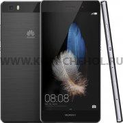 Телефон Huawei P8 Lite Black