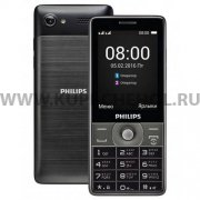 Телефон Philips E570 Dark Gray