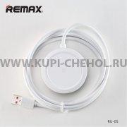 ХАБ USB-разветвитель Remax RU - 05 белый