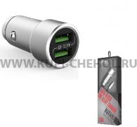 АЗУ 2USB 3.6A + кабель Lightning LDNIO C302 Silver
