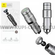 Bluetooth-гарнитура + авто адаптер Baseus BC02 Grey