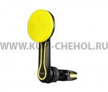 Автодержатель магнитный Hoco CA17 Black/Yellow