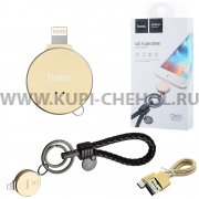 Флеш Hoco UD1 Flash Drive 64Gb Apple Lightning черный
