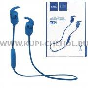 Спортивная bluetooth-гарнитура HOCO ES4 Blue
