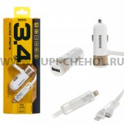 АЗУ  Iphone 5 + micro USB  3400mA  Remax  RCС102  бел/золот
