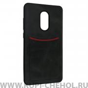 Чехол-накладка Xiaomi Redmi Note 4/4 Pro Ilevel черный