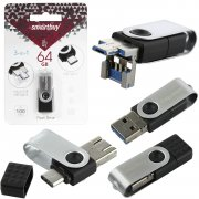 Флеш OTG USB-Micro-Type-C SmartBuy Trio 64Gb USB 3.0