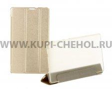 Чехол откидной ASUS Z170C ZenPad C 7.0 Trans Cover золотой