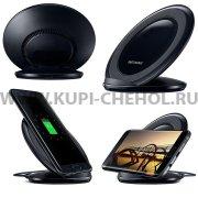 Беспроводное З/У - подставка Samsung S7 8978 черное