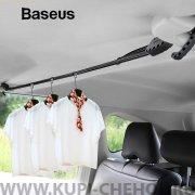 Автомобильная веревка для одежды Baseus Multi-purpose ACTLS-01 Black 1.5m
