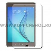 Защитное стекло Samsung Galaxy Tab 4 8.0 T330 / T331 Ainy 0.33mm
