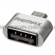 Коннектор OTG USB(F)-Micro USB Remax RA-OTG Silver