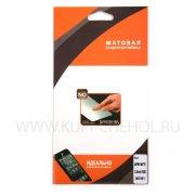 Плёнка на дисплей LG D618 Optimus G2 Mini матовая 7561