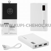 Power Bank 10000 mAh Remax RPP - 53 White