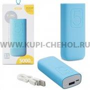 Power Bank 5000 mAh Remax Flinc RPL-25 голубой