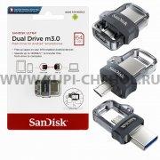 ФЛЕШ SanDisk Dual Drive Ultra m3.0 OTG 64GB