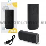Power Bank 5000 mAh Remax Flinc RPL-25 черный