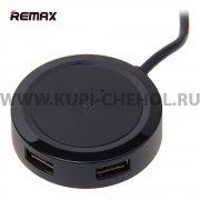 ХАБ USB-разветвитель Remax RU - 05 черный