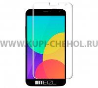 Защитное стекло Meizu U10 ONEXT 0.3mm