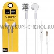 Наушники с микрофоном HOCO M12 White