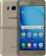 Телефон Samsung J510F Galaxy J5 2016 DS Gold