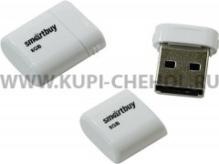 Флеш Smartbuy Lara White 8GB USB 2.0