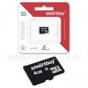 Micro SD 4Gb class 4 к/п SmartBuy